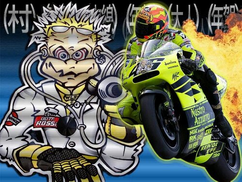 wpid valentino rossi the doctor hd wallpaper free